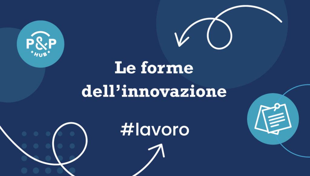 Le forme dell'innovazione